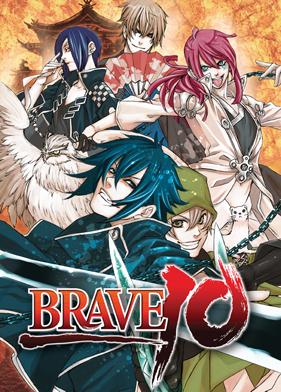 BRAVE10_cover